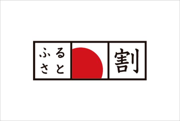 大島紬商品が30%OFF